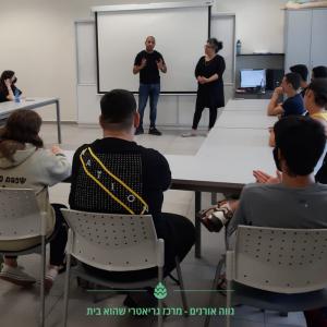 בנעלי הזולת: פעילות חווייתית בתיכון קמפוס פרס בחולון